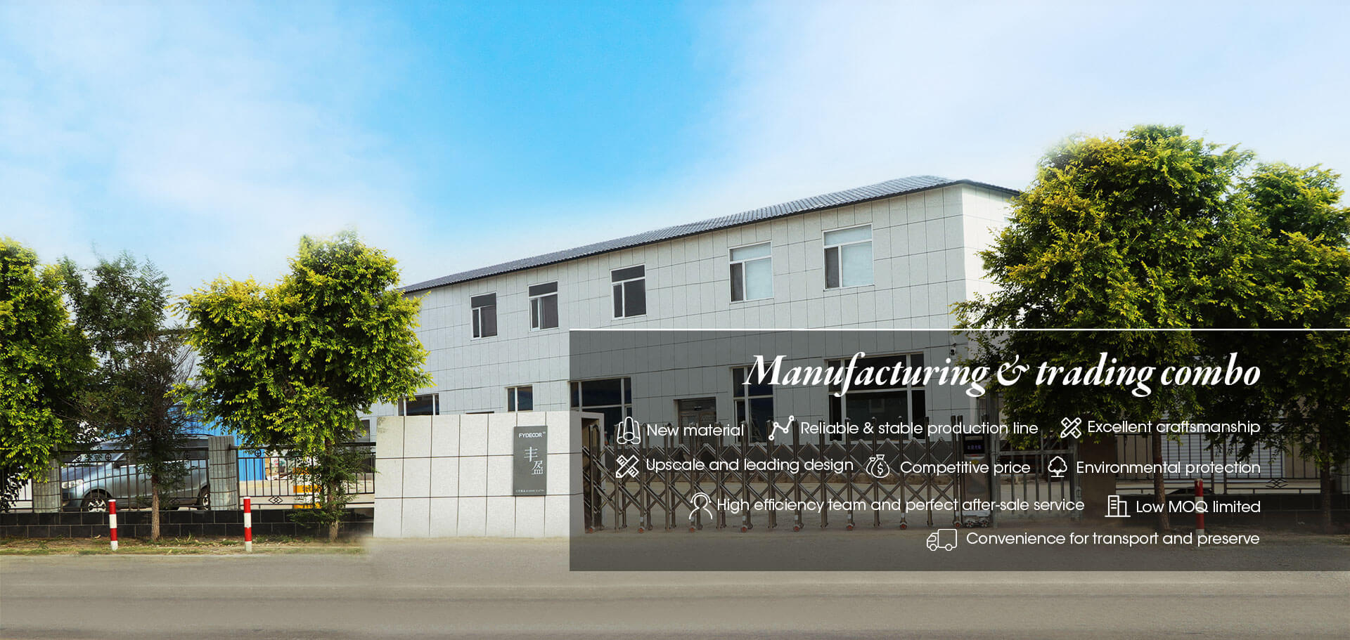 Manufacturing & trading combo